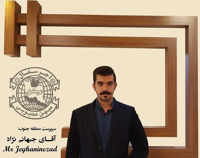 مجتبی جیحانی نژاد