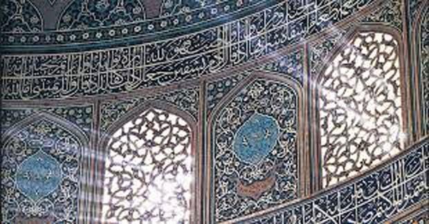 بازشناسی آثاری ذاز معماری معاصر ایران