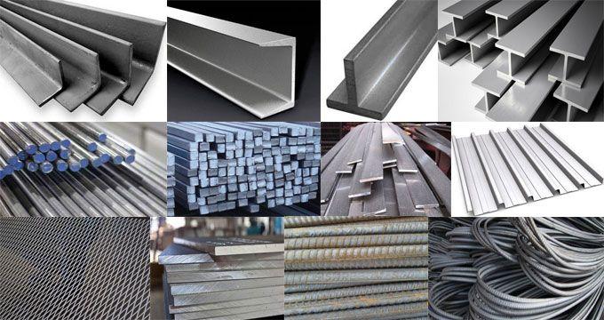 مصالح مقاطع فولادی ساختمان
